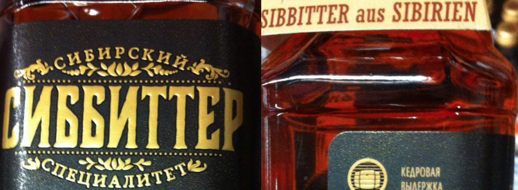 sibbiter-bottle-label-design